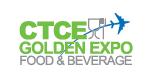 2019第八届中国国际航空、邮轮及列车食品饮料展