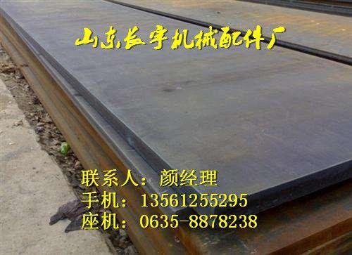 http://himg.china.cn/0/4_824_235674_500_363.jpg