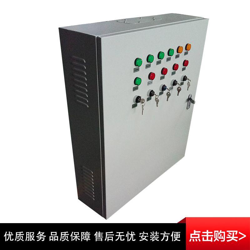 江门消防风机控制箱双电源带CCCF标符合国标标准