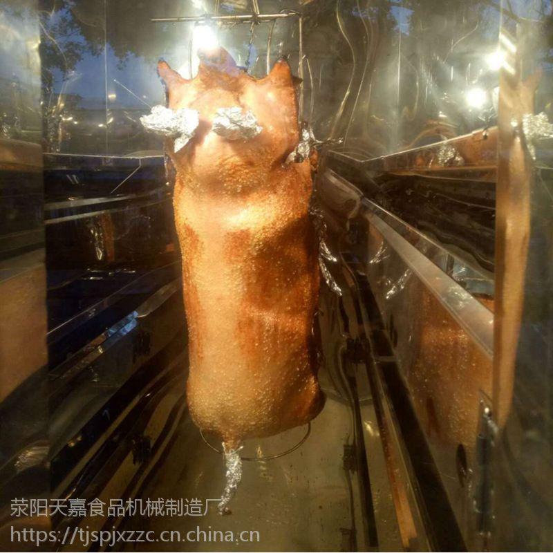 自动旋转黄金烤猪炉、烤肉炉厂家直销