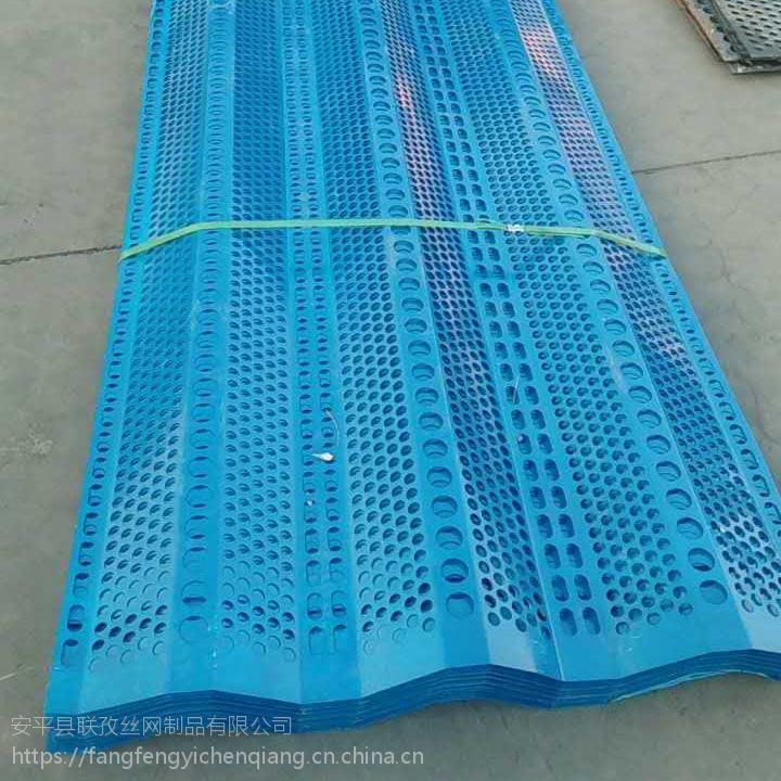 宁夏抑尘墙多少钱一平防风抑尘网材质要求