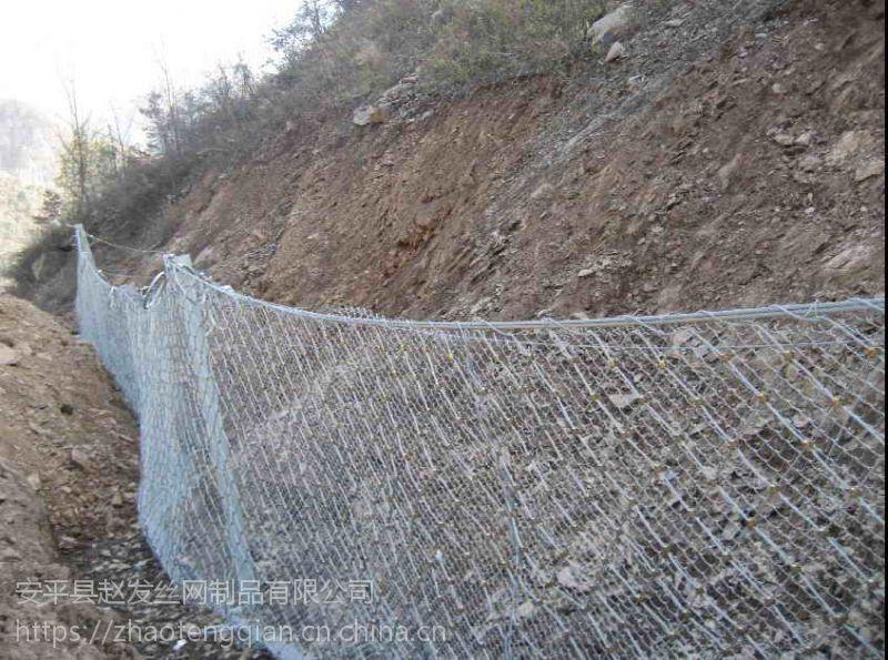山坡挂网 边坡挂网 悬崖碎石支护网 坠石防护 爆破飞石防护