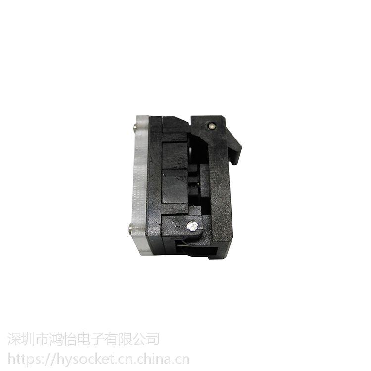 3225-4pin晶振老化座3.2×2.5 贴片晶振测试座