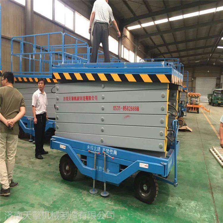 贵州移动式升降平台 剪叉式移动式升降机规格参数