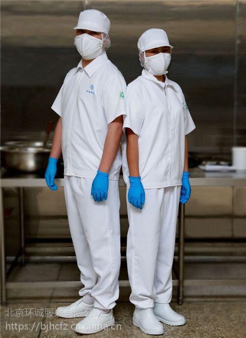 食品车间工作服 食品工作服短袖 厨师工作服 医药车间工作服 环诚制衣