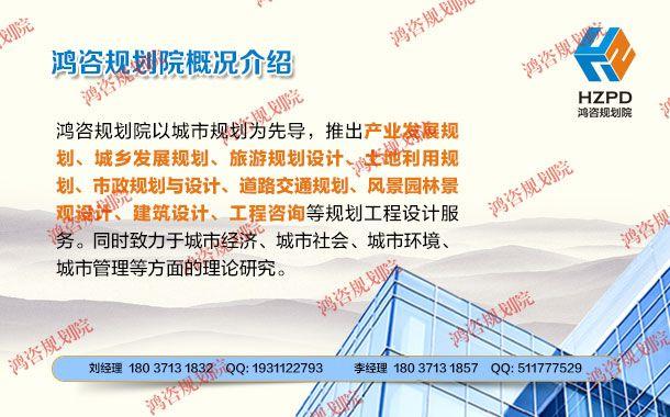 http://himg.china.cn/0/4_824_237342_610_380.jpg