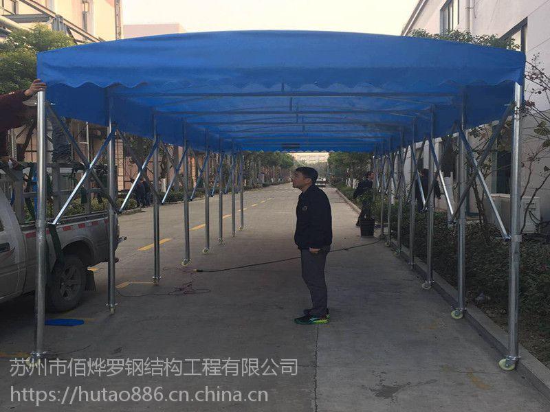 南京秦淮区专业定制户外推拉雨篷、汽车停车遮阳蓬、家用伸缩雨棚布