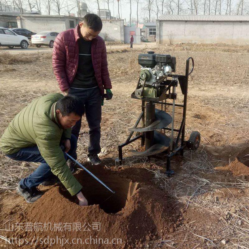 普航双人操作手提式植树挖坑机 葡萄园立柱子机 四轮悬挂式挖坑机厂