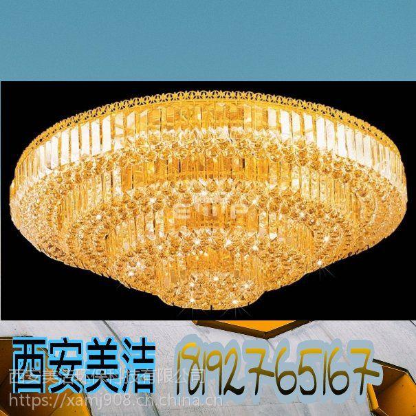 西安专业水晶灯清洗公司