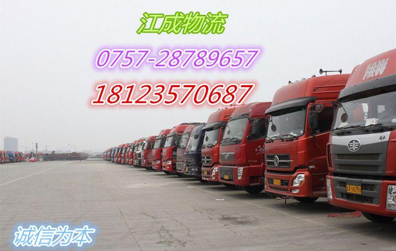 顺德龙江直达到河津市货运专线