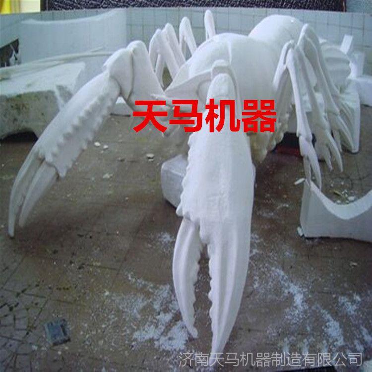 厂家直销供应雕刻机 天马雕刻机现货销售