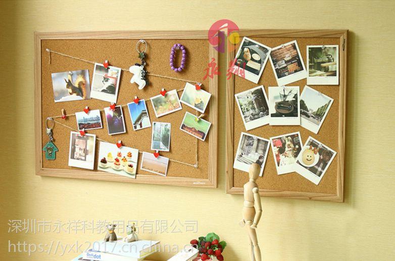 佛山公告栏软木墙板S创意挂墙照片墙板X软木板背景板