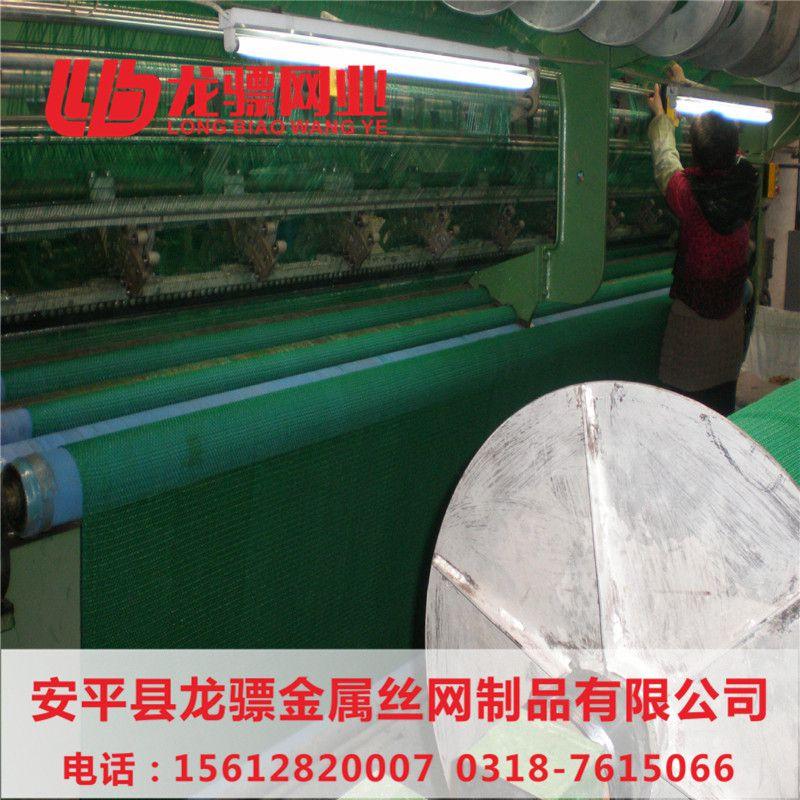 郑州安全密目网价格 盖土网的原材料 盖土防尘网在哪买