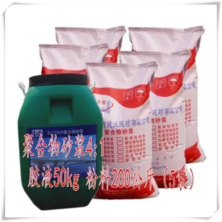 天津塘沽区 环氧碳布胶_厂家价格