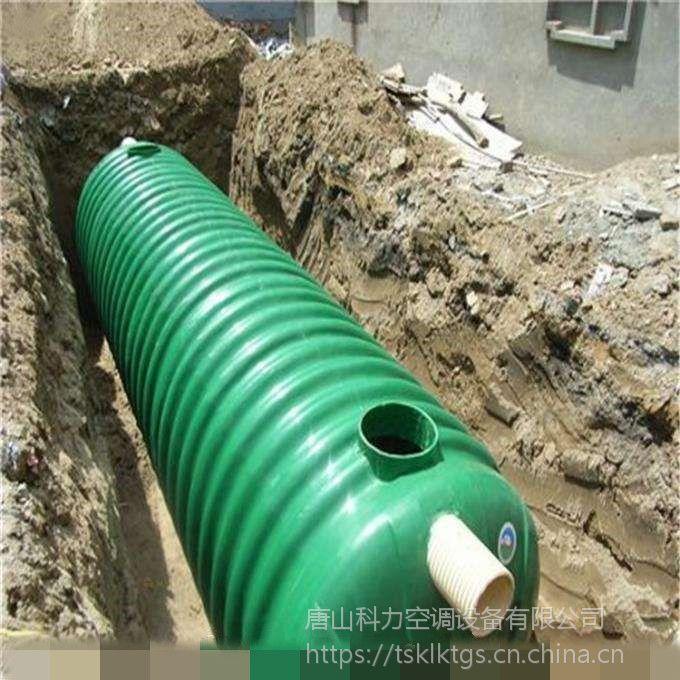 洛阳玻璃钢储罐 隔油池 缠绕机制化粪池专业定制