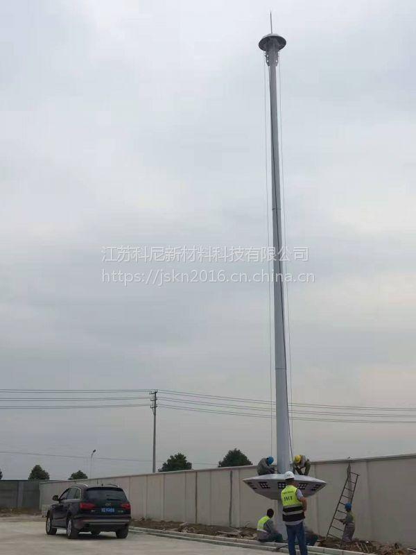 江苏高邮科尼厂区高杆灯按要求定制欢迎选购