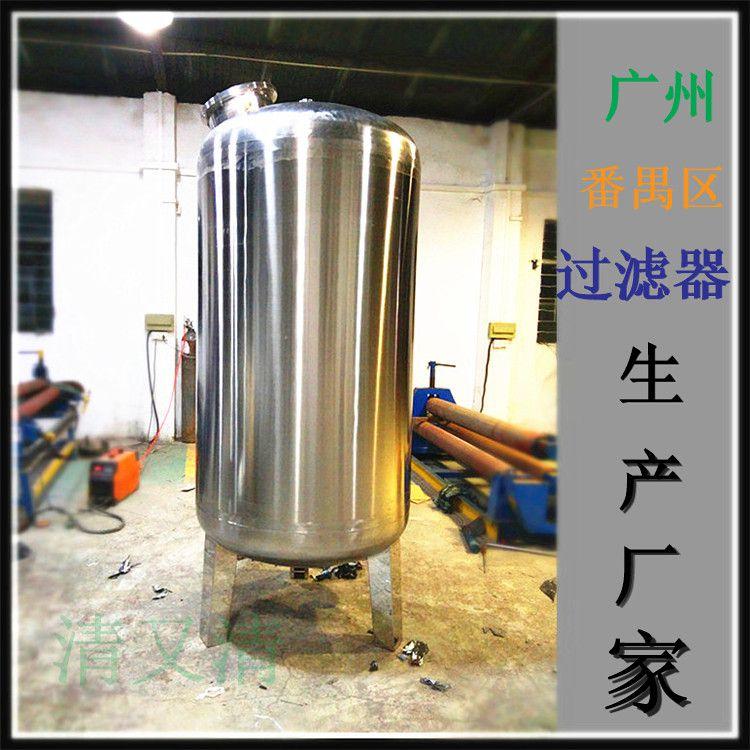 石英砂活性炭过滤器清又清不锈钢水帽循环水石英砂过滤罐
