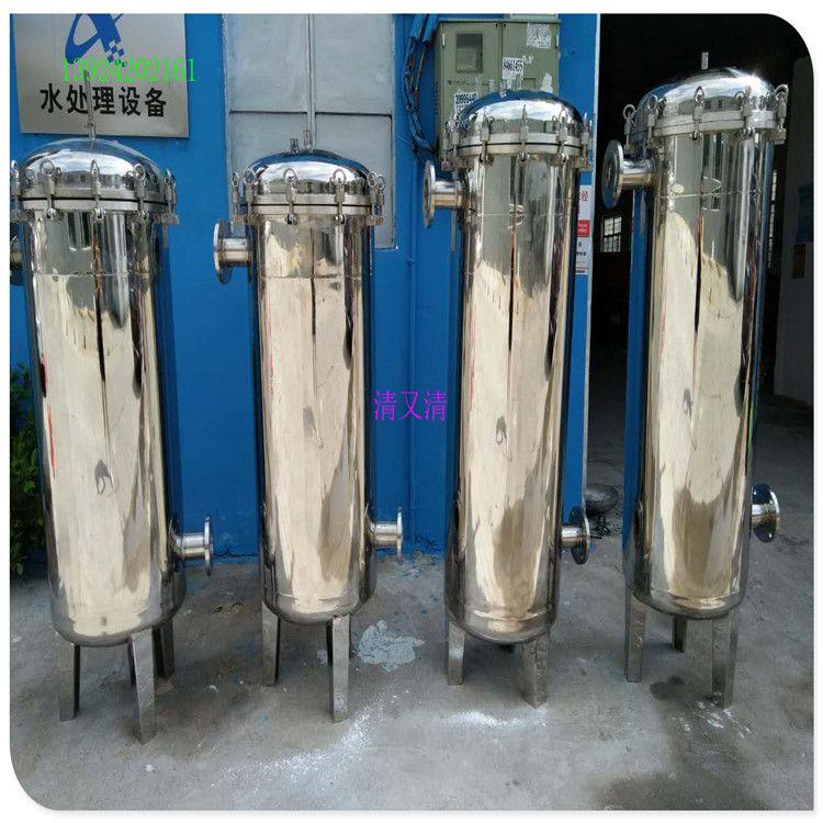 扶绥县水处理专用大流量拦截杂质过滤器 单袋式过滤器清又清直销