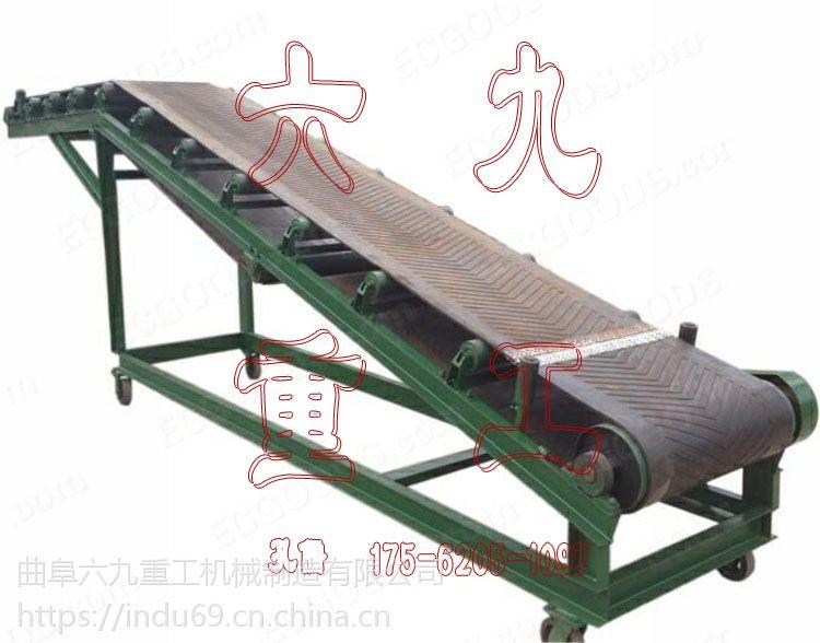 升降皮带机 防油耐腐 正反转传送机