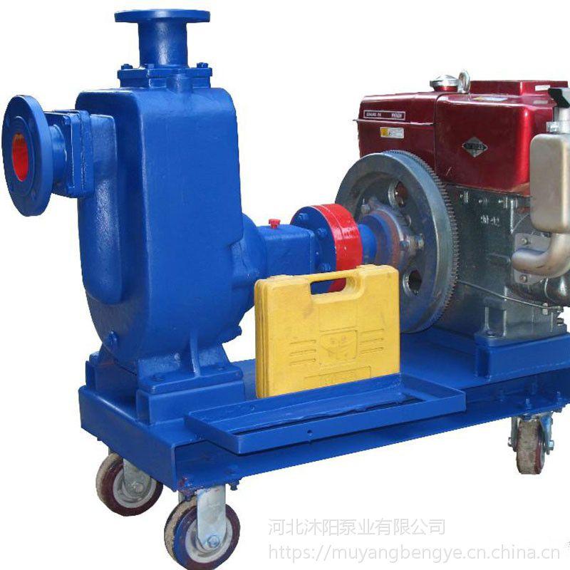 沐阳水泵ZX卧式自吸泵50ZX20-75自吸泵