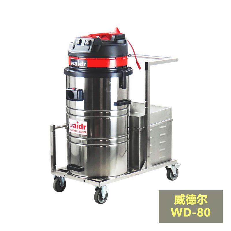 苏州工业吸尘器 厂家吸尘用电瓶吸尘器 威德尔WD-80厂家