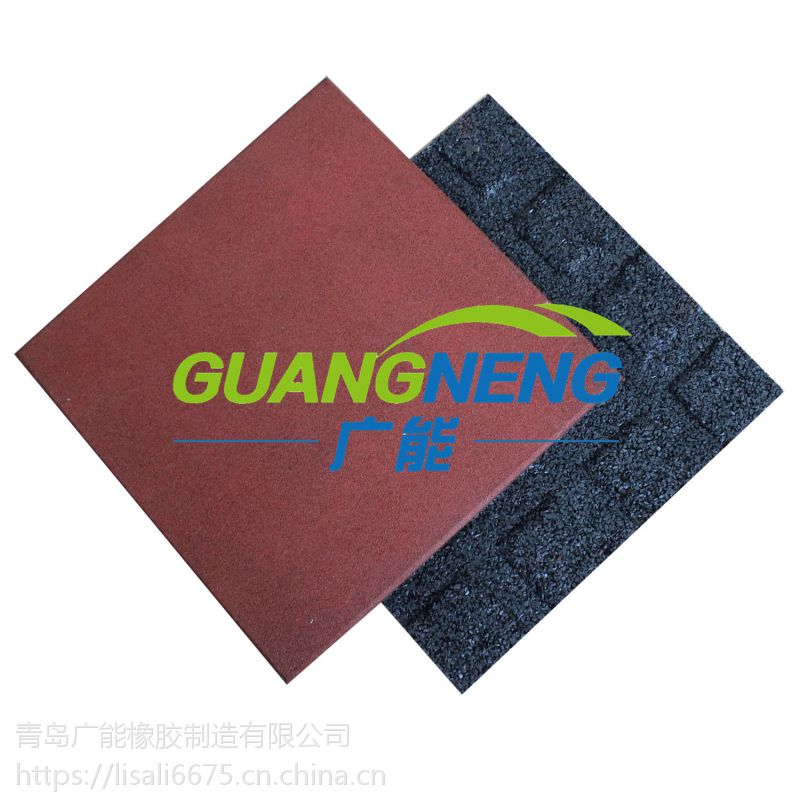 定做青岛广能橡胶地砖健身房颗粒环保无异味无毒地砖橡胶地板