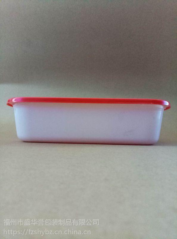 【味千拉面】800ml一次性塑料长方盒红盖白体PP 可订制LOGO