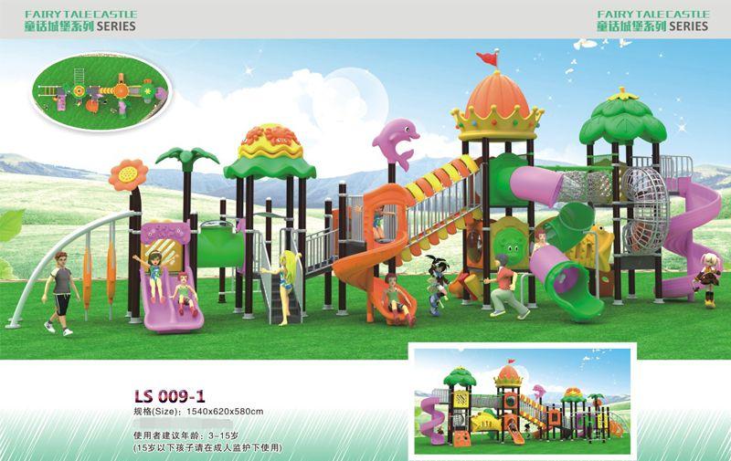 幼儿园滑梯,儿童组合滑梯,儿童乐园设备,大型组合滑梯