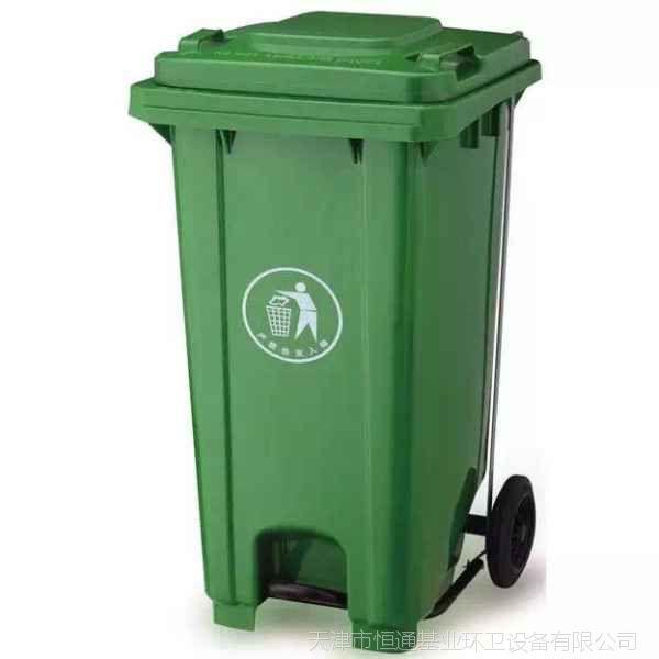 优质生活垃圾箱