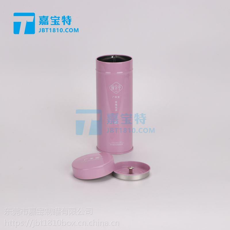 50克密封菊花茶包装马口铁罐茉莉花组合花茶铁罐包装定制有机绿茶红茶