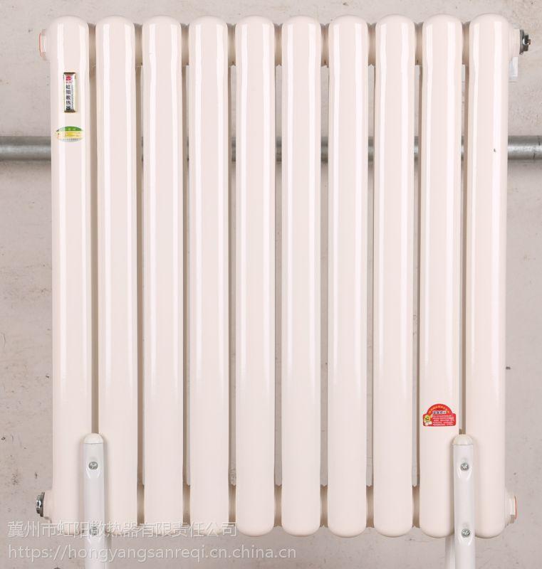 暖气片厂家直供可定制 钢制钢三柱散热器 虹阳钢制暖气片 采暖散热器