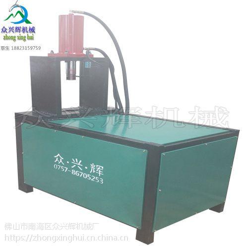 不锈钢液压冲孔机 方管45角度冲孔机 一次成型冲床