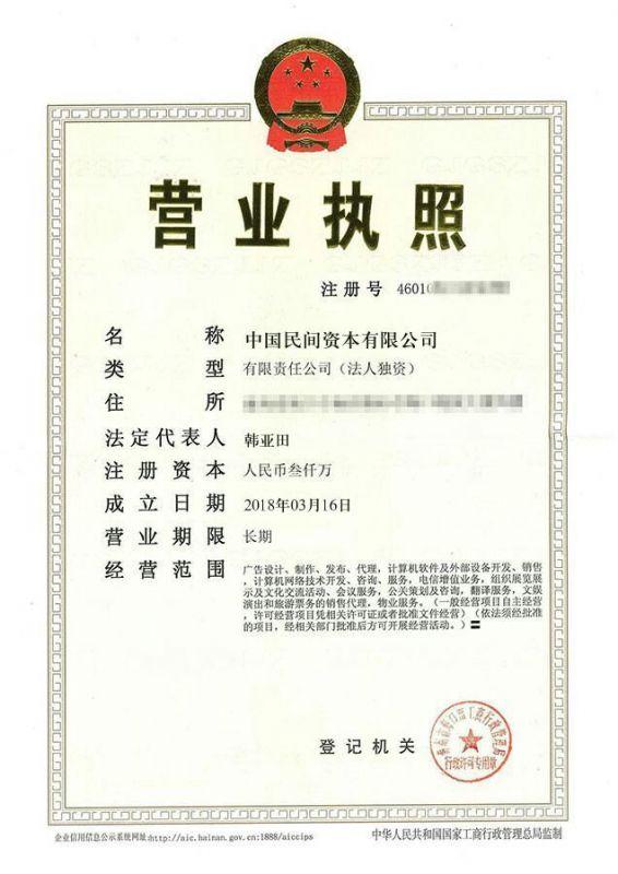 http://himg.china.cn/0/4_825_240060_566_800.jpg