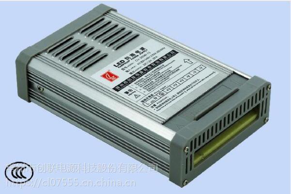 创联电源CV-350RI-12,12V 350W半灌胶防雨电源