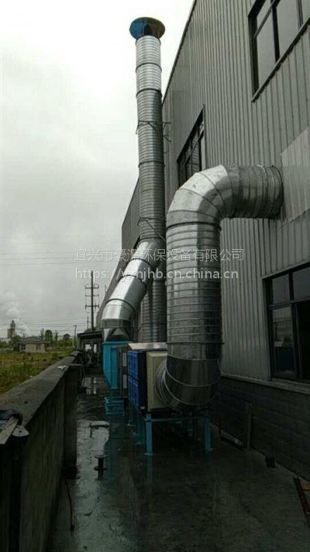 污水泵站废气处理设备 等离子光氧一体机