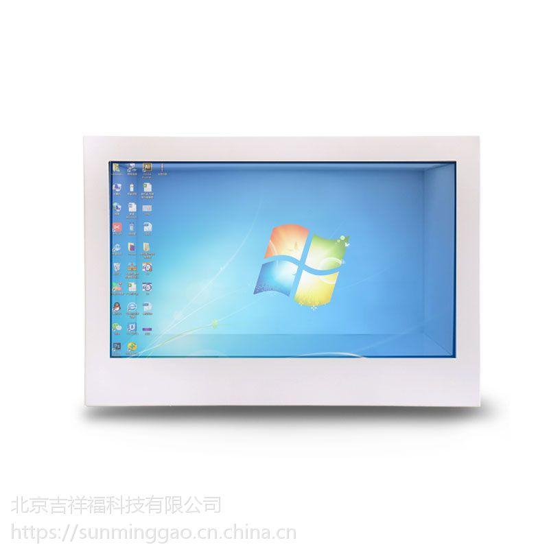 中迪透明屏展示柜全息投影触摸互动透明液晶屏幕展柜广告机