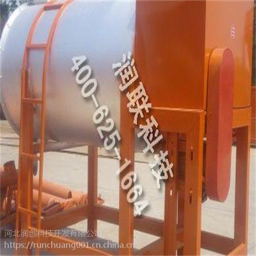 孝义干粉混合搅拌机 干粉混合搅拌机0.5T专业快速