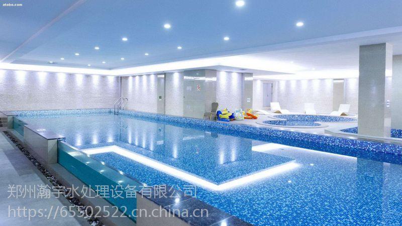 濮阳室外游泳池改造工程瀚宇致水HY-Z