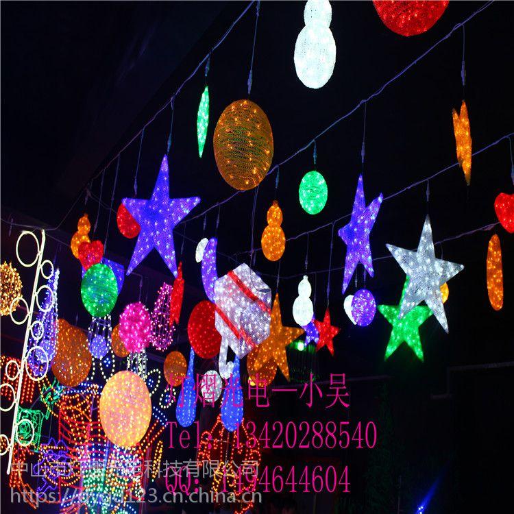 直径80CM雪花图案灯彩虹管造型灯带 LED灯树挂件 五角星 雪花小挂件