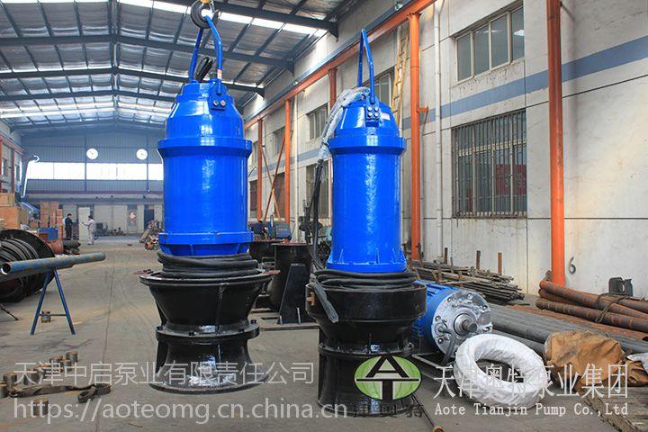天津津奥特潜水电机自己研发生产品质硬气很值得信赖