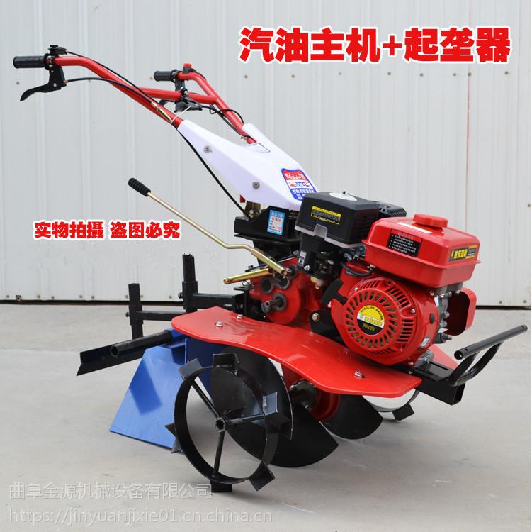 菜园旋耕松土机 多功能小型旋耕机