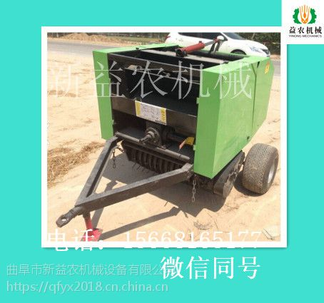 益农5080麦草成捆机 牵引式秸秆打捆机 打捆机厂家直销