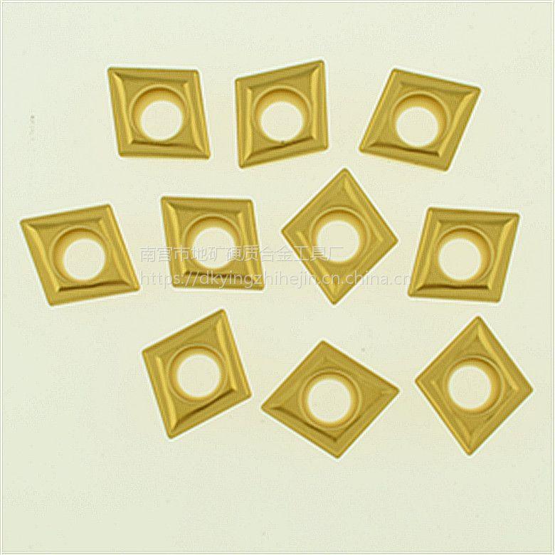 CCMT09T304-53YBC251株洲钻石数控车床车刀片外圆菱形刀片