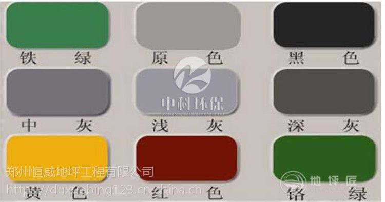 郑州耐磨地坪材料生产厂商 金刚砂批发