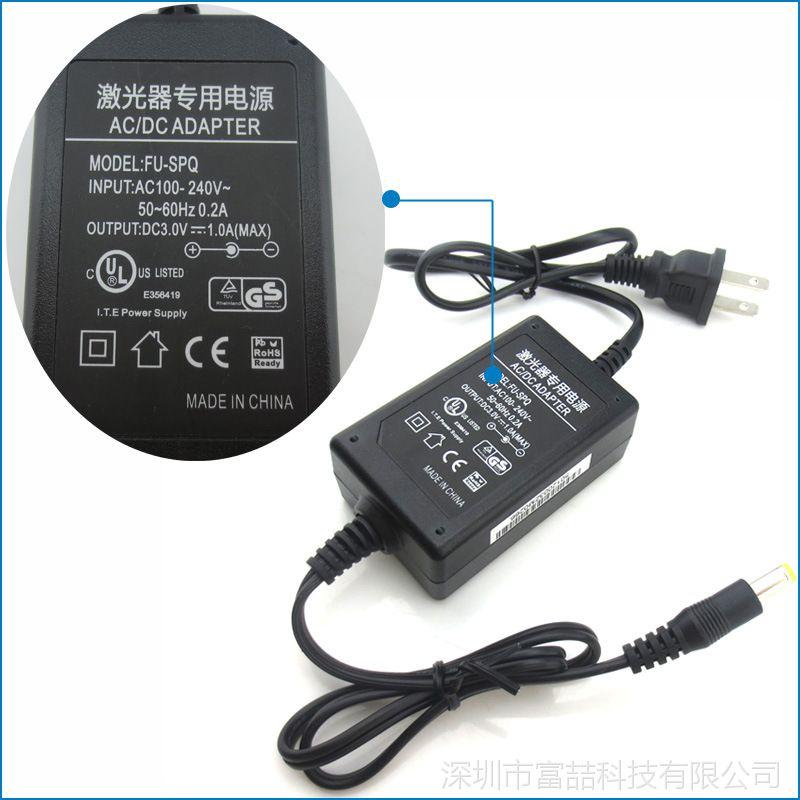 富喆点状一字十字线激光器用直流DC3V5V电源适配器双线开关变压器