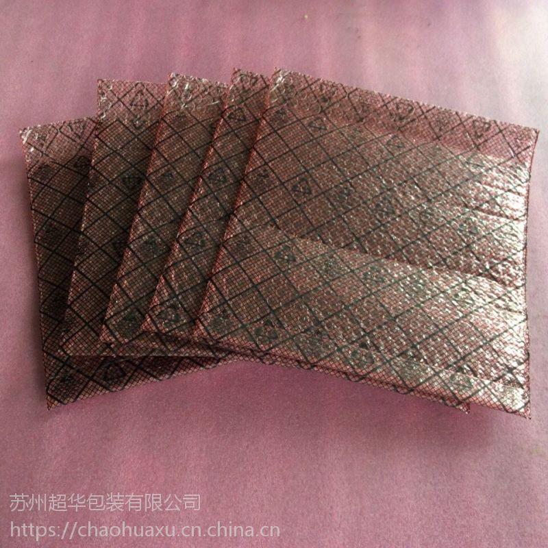 网格导电气泡袋 电子产品包装专用气泡袋 规格多样可选