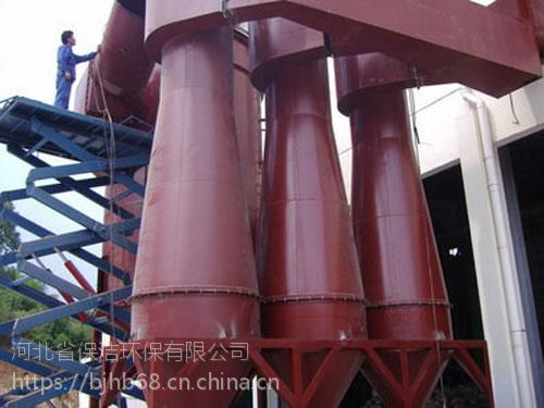 CCJ/A型冲激式除尘器|除尘器设备生产厂家
