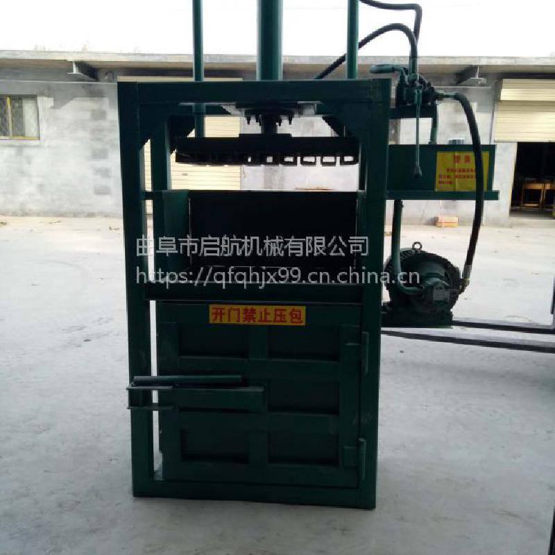 废品废料压块机 启航废料压缩机 纸壳液压打包批发