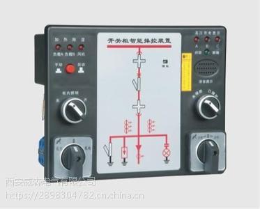 HRX-SSD-9300开关柜智能操控威森电气韩珊18602903860