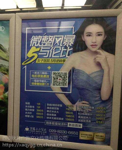 咸阳市小区电梯框架媒体
